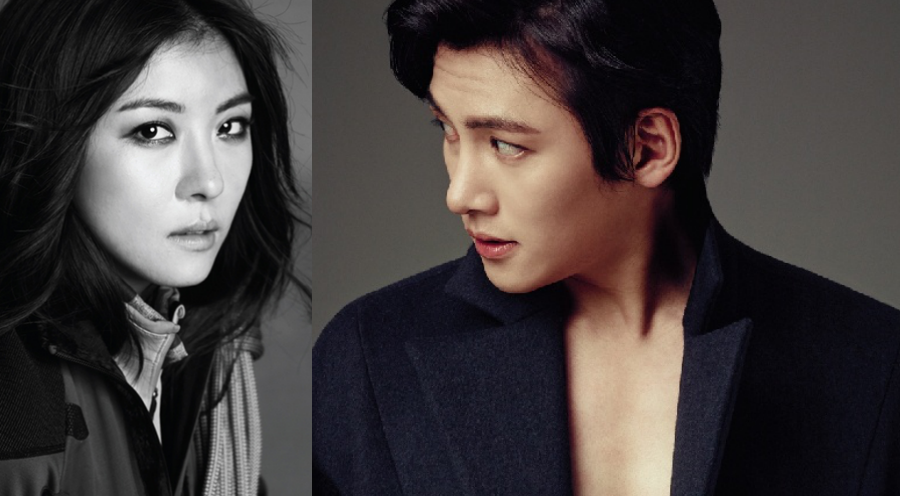 ha ji won ji chang wook