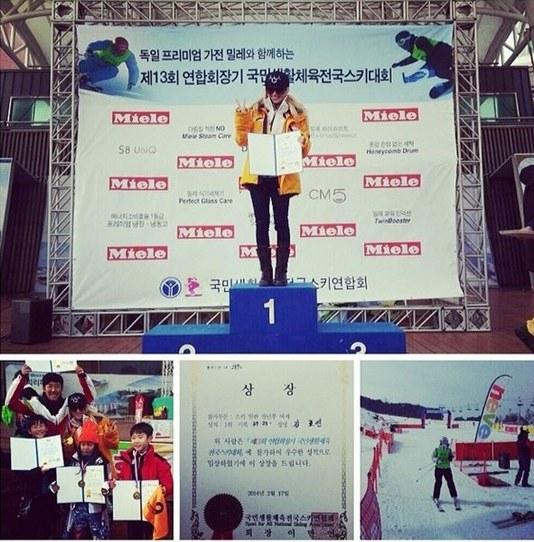 hyoyeon_ski