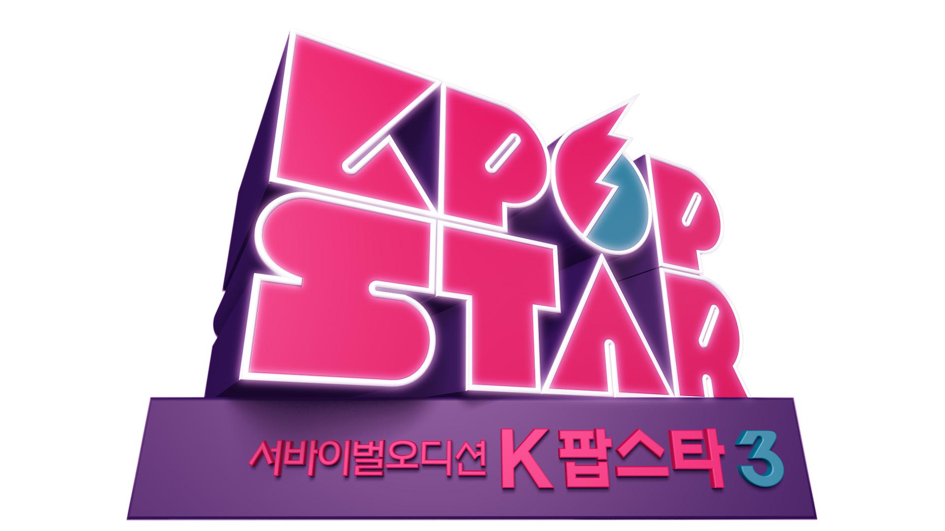 K-pop Star logo