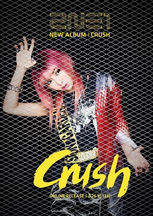 minzy crush teaser image large