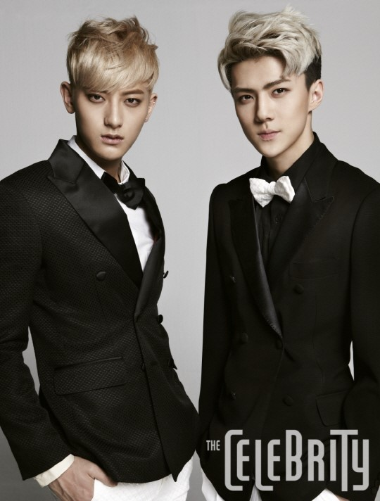 the celebrity exo tao sehun