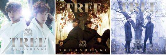 TVXQ - TREE