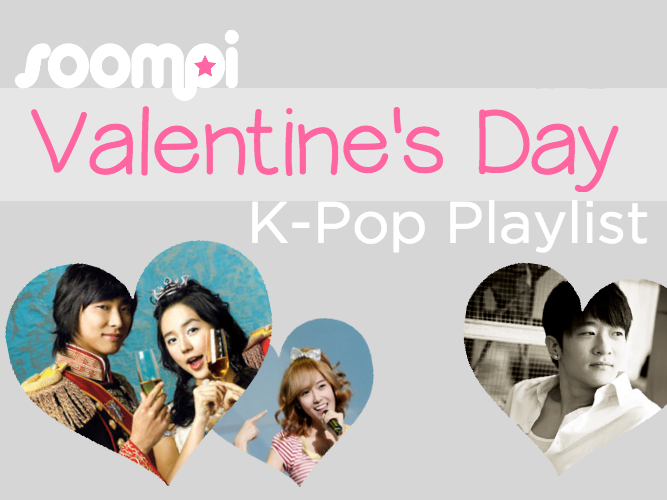 Soompi's Valentine's Day K-Pop Playlist!
