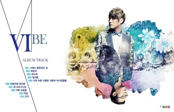 vibe tracklist