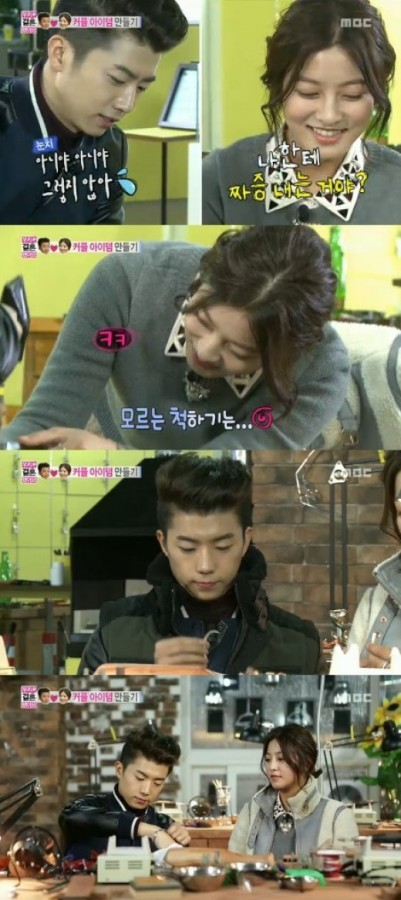 wooyoung se young wgm