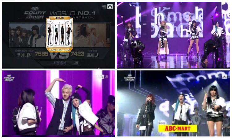 2NE1 Win M!Countdown on March 27