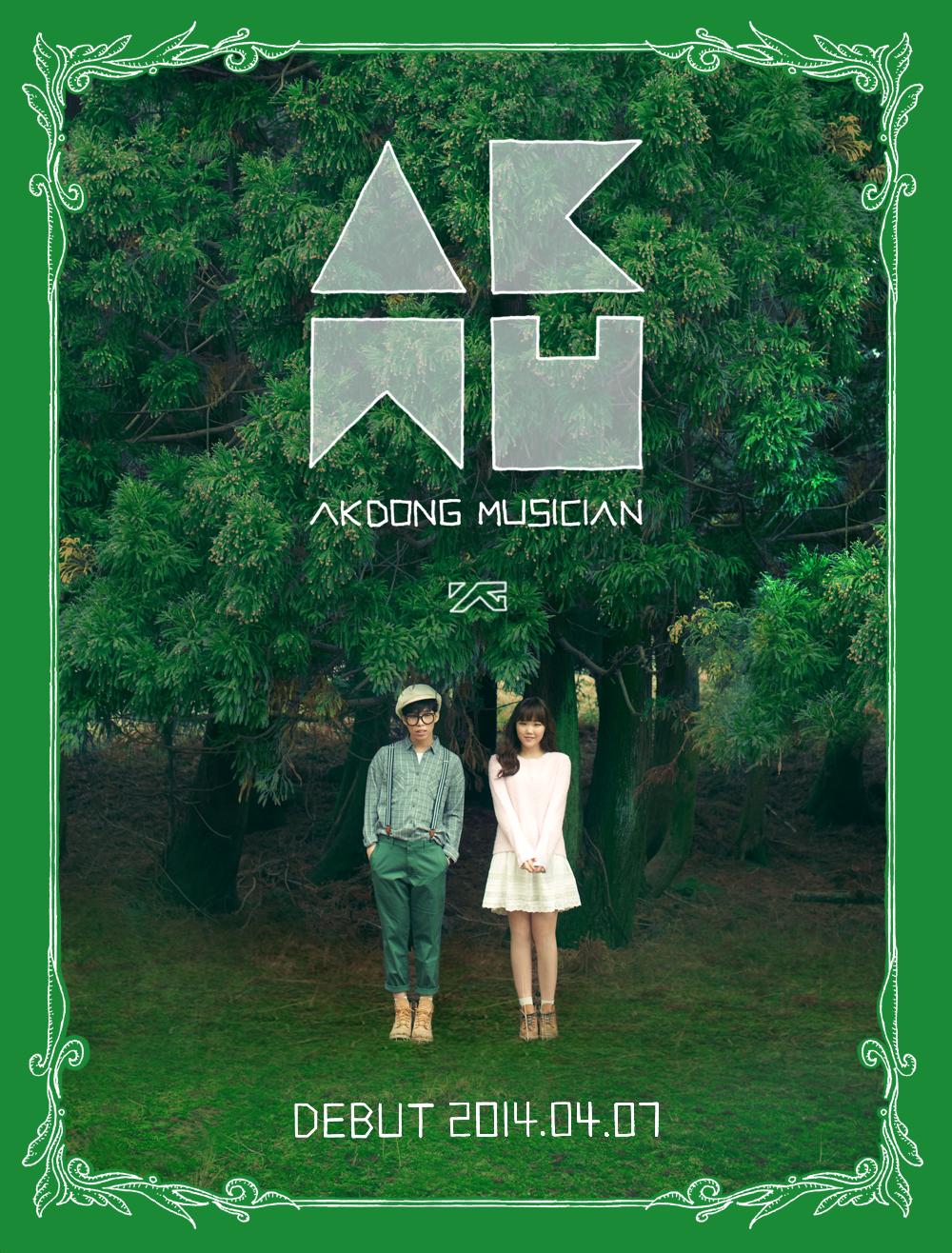 Akdong Musician Debut