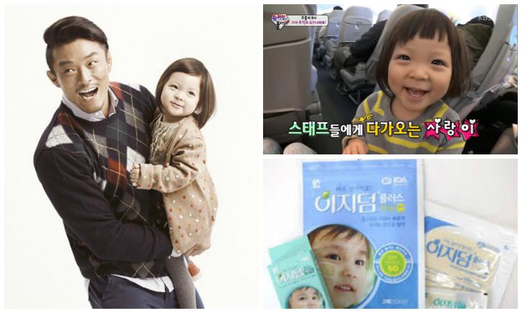 Chu Sung Hoon and Chu Sarang