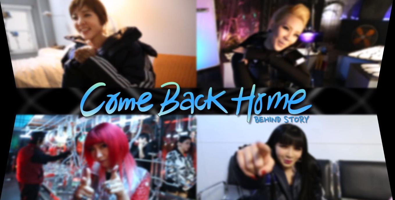 """Come Back Home"" MV Making"