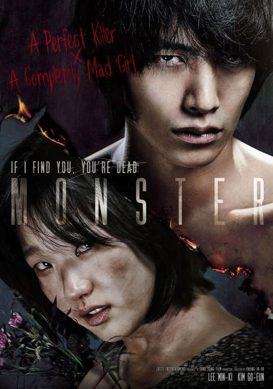 film monster starring kim go eun and lee min ki to