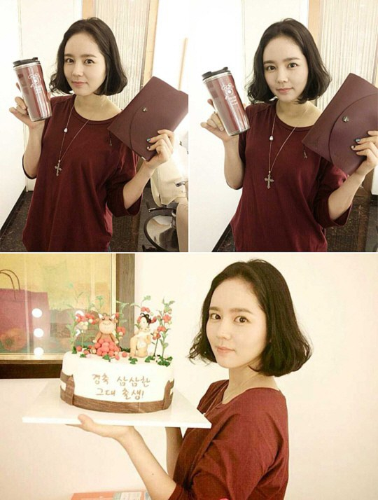 Han Ga In with short hair