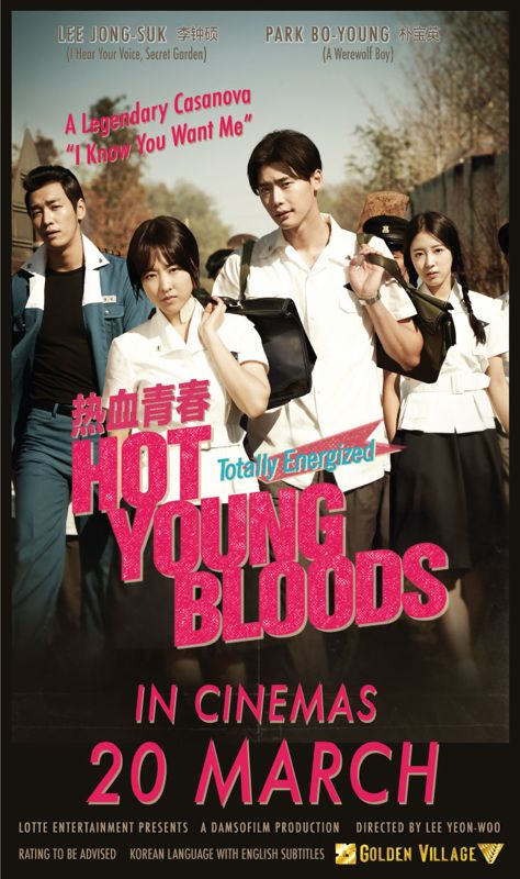 Hot Young Blood Singapore Poster