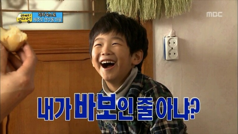 lee jong hyuks son lee junsu to make brief appearance on