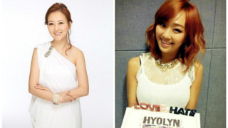 Jang Yoon Jung and Hyorin