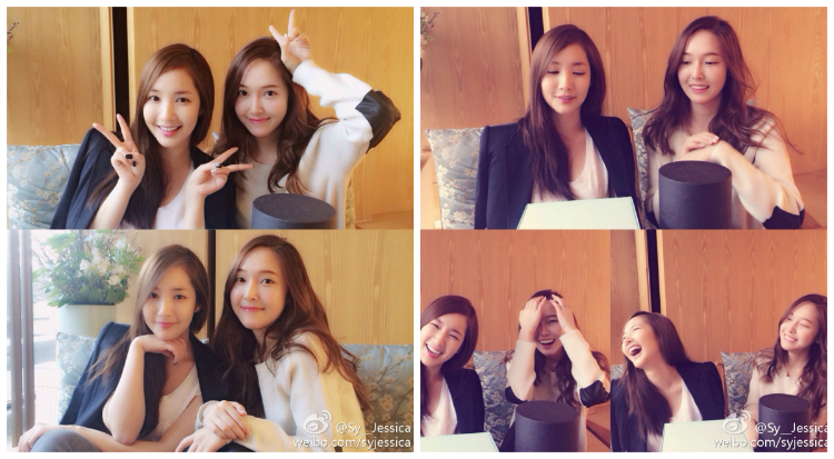 Jessica and Park Min Young