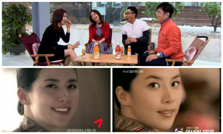 Lee Bo Young on Healing Camp