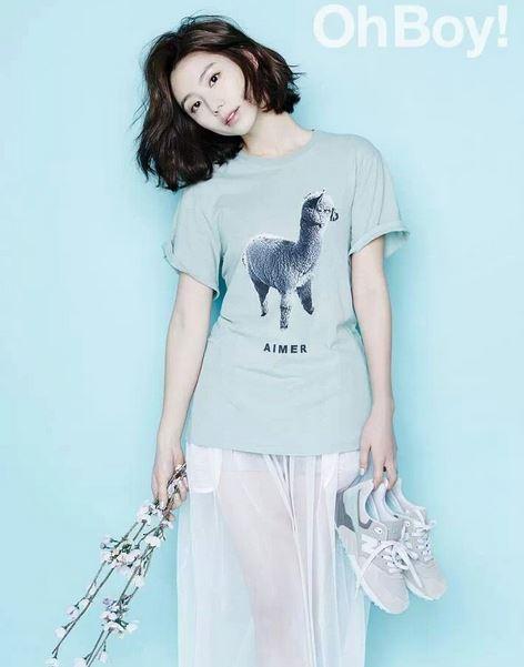 Park Soo Jin 6