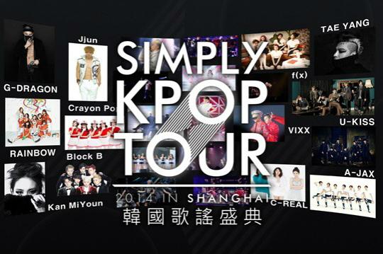 Simply K-Pop Tour 2014