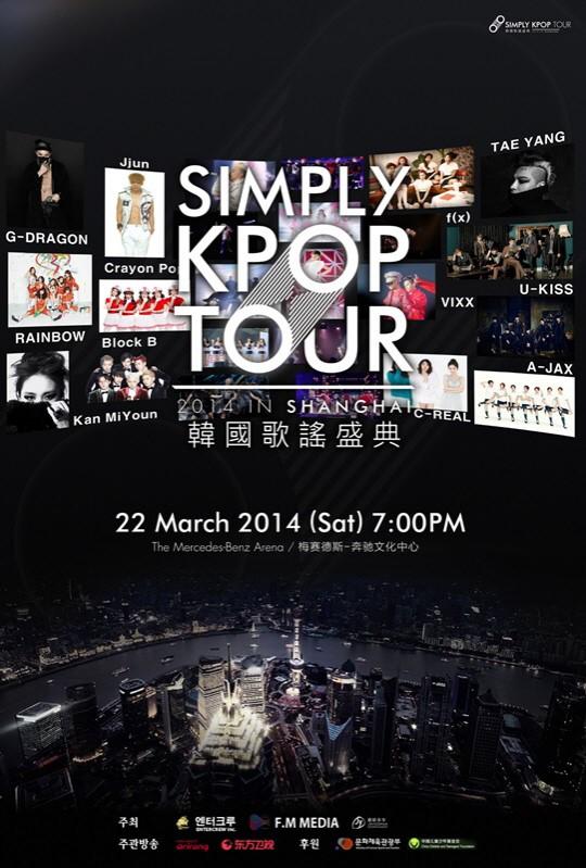 Simply K-Pop Tour Poster