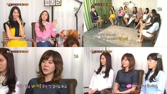 Sunny on Night of TV Entertainment