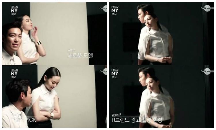 T.O.P and Sohee