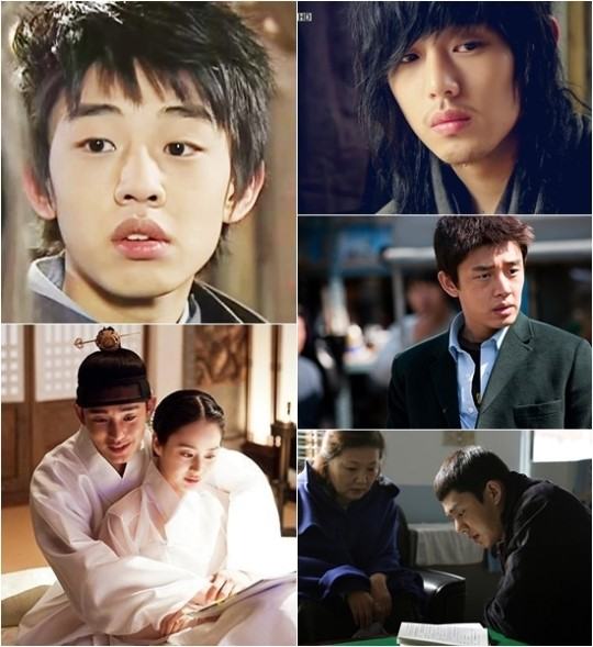 Yoo Ah In Through the Years