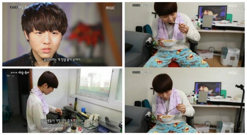 Yoo Seung Woo Living Alone