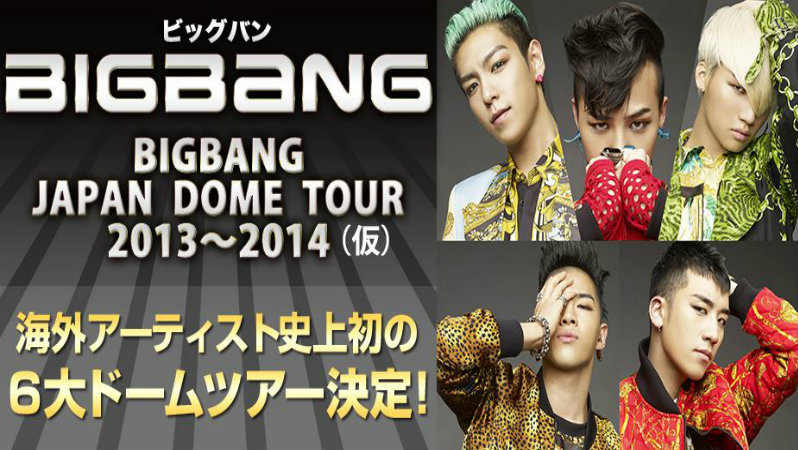 Big bang concert schedule