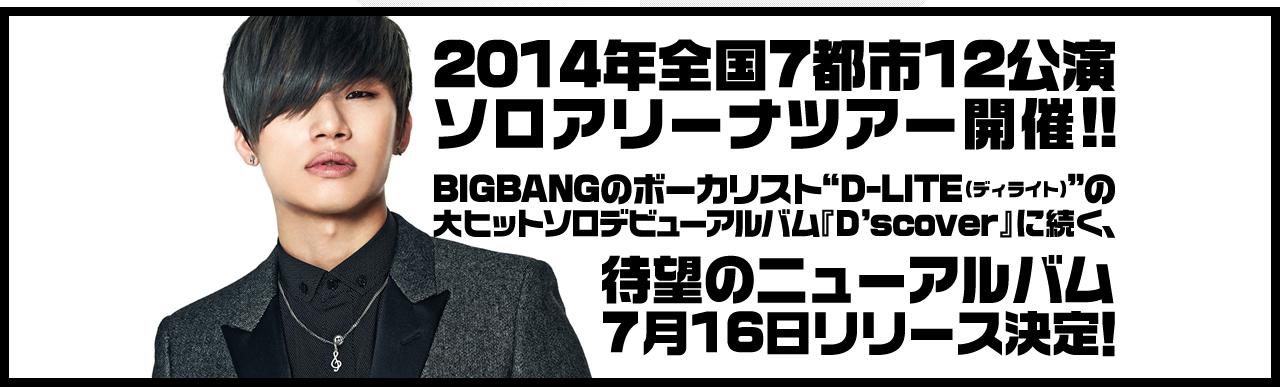 bigbangg