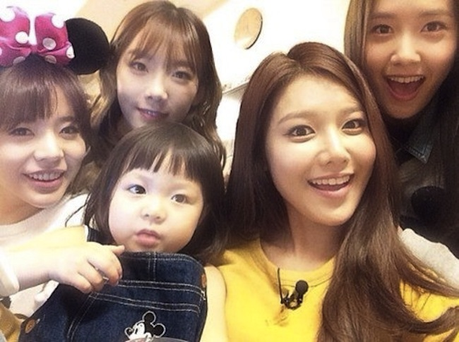 chu sarang, girls' generation