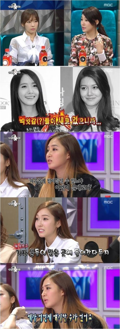 girls gneeration radio star 031214