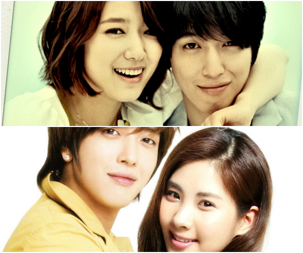yong hwa and shin hye relationship quiz
