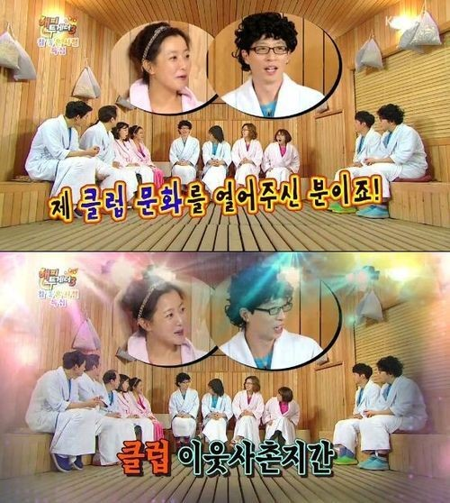 kim hee sun yoo jae suk happy together 030614