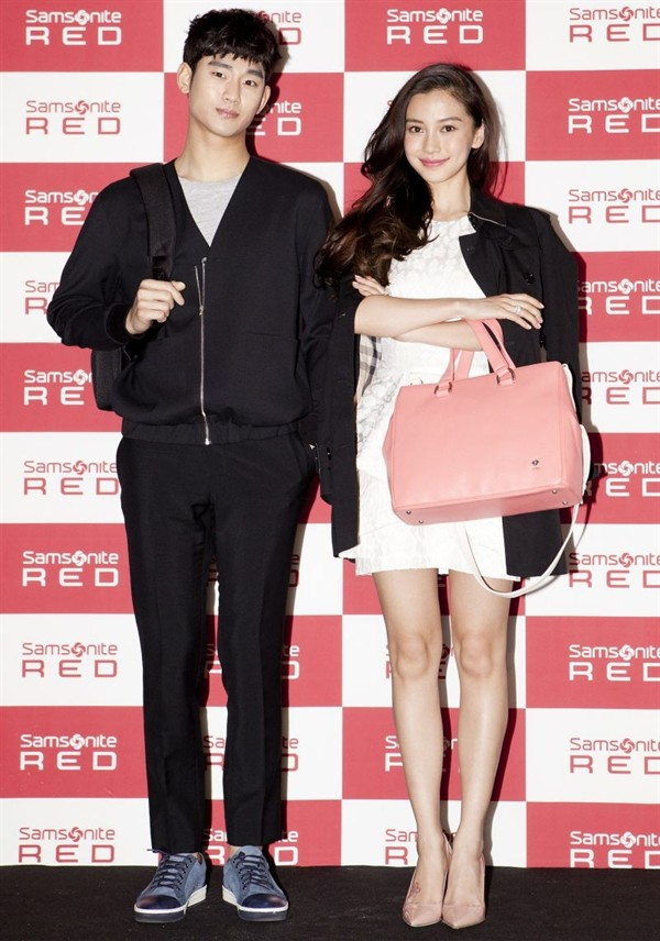 kim-soo-hyun-samsonite-red