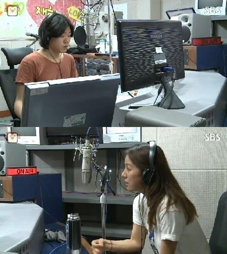 Jang Gi Ha's Amazing Radio