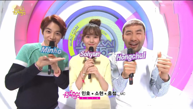 MBC Music Core