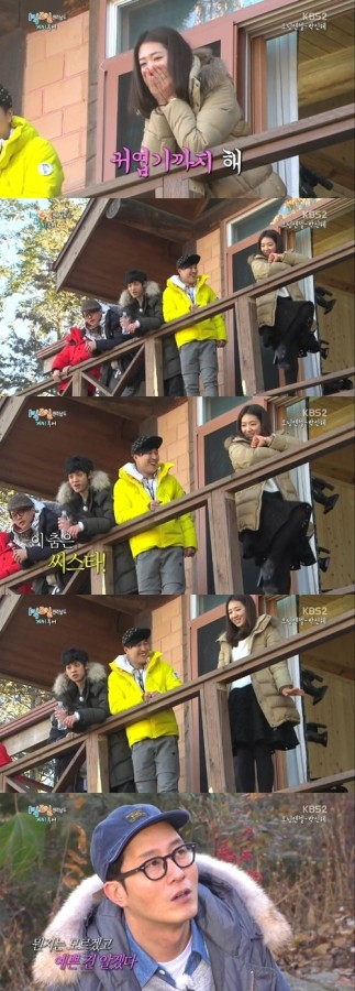 park shin hye 1 night 2 days