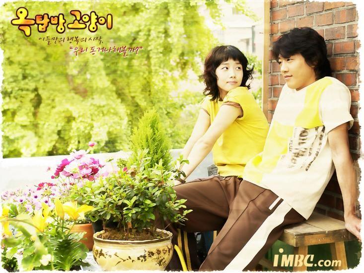 "Jung Da Bin and Kim Rae Won in ""Rooftop Room Cat"""