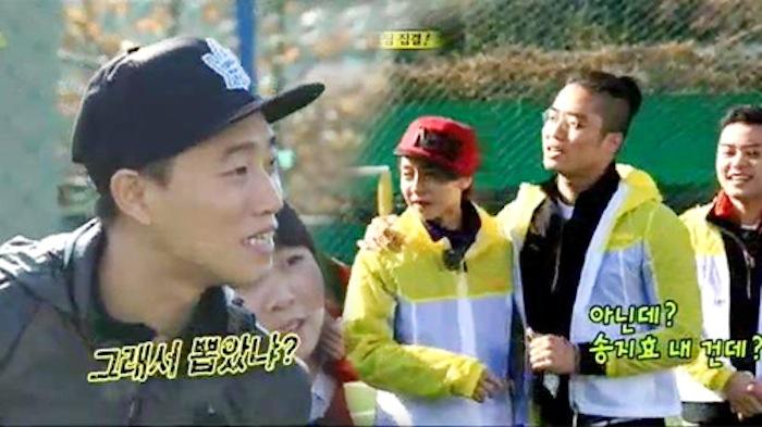 Gary, Song Ji Hyo