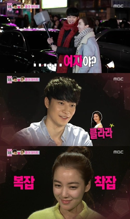 Yoon Han and Lee So Yeon say goodbye on We Got Married