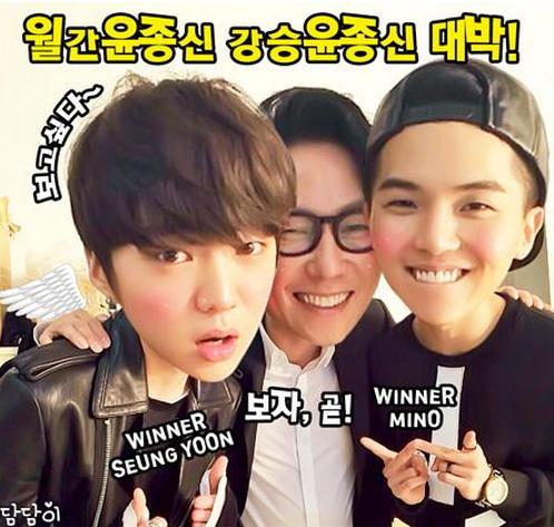 yoon jong shin kang seung yoon winner