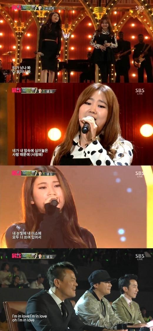 15& Kpop star 3