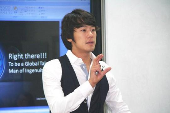 kim jun hyung