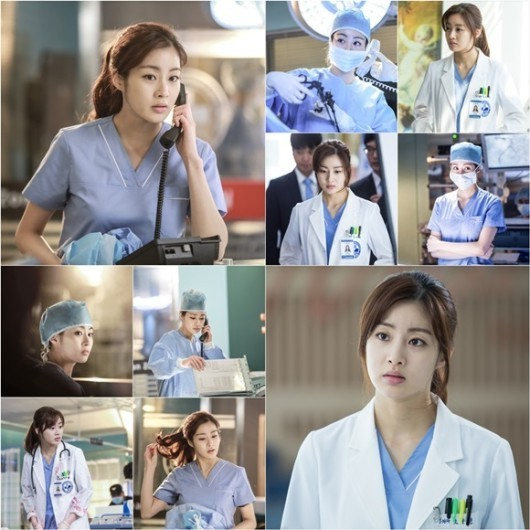 kang sora doctor stranger