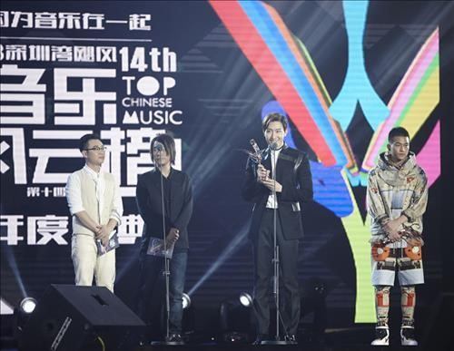 top chinese music awards