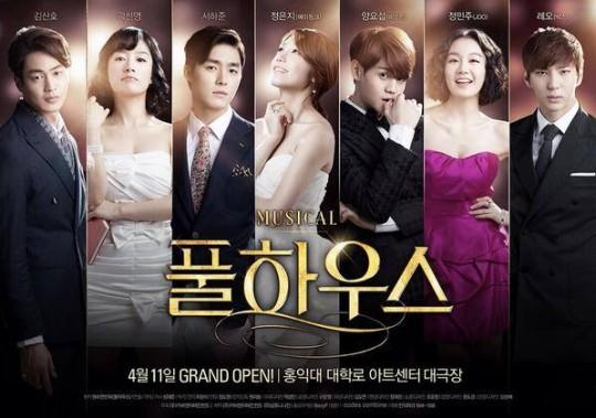 Full House musical poster