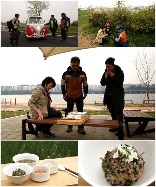 Kim Hye Soo lunch pictures