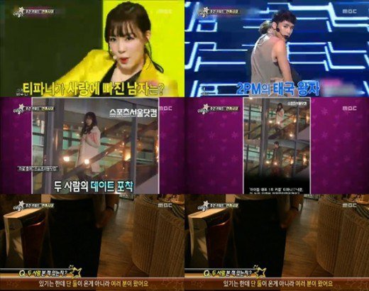 Nichkhun Tiffany Section TV