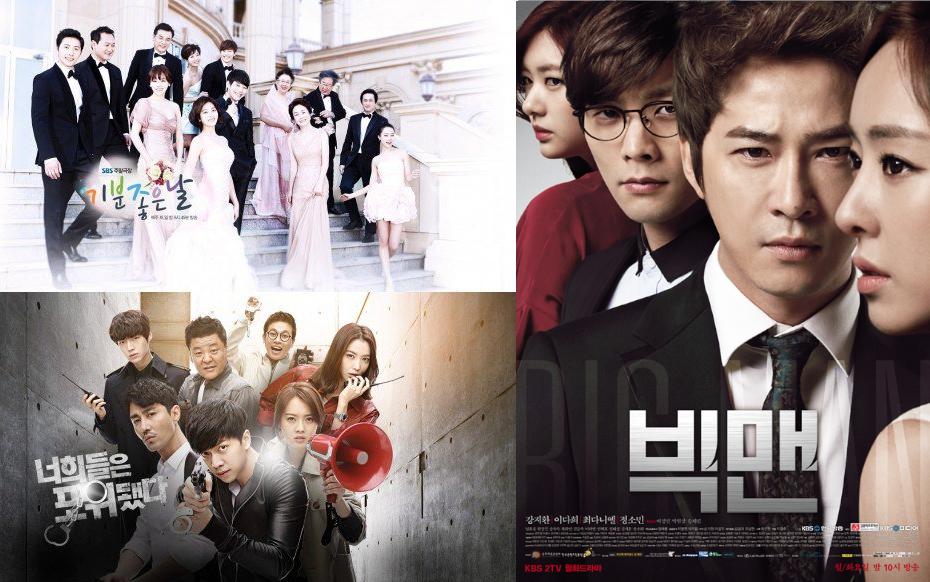 SBS, KBS drama