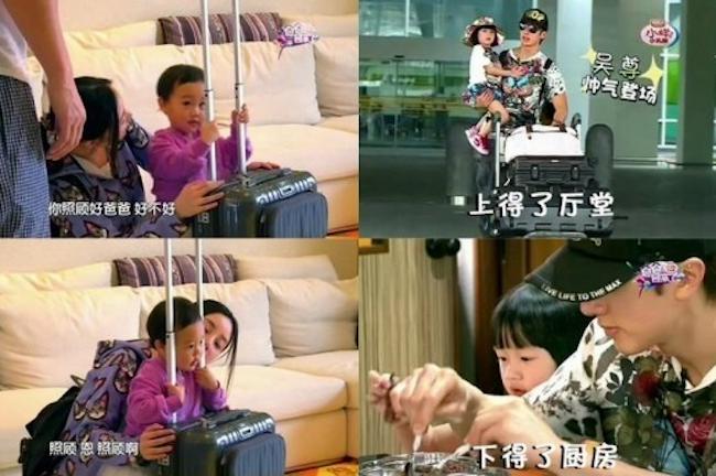 zhejiang satellite tv